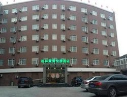 Tianjin hotels with restaurants
