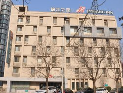 Binhai Xinqu hotels with restaurants