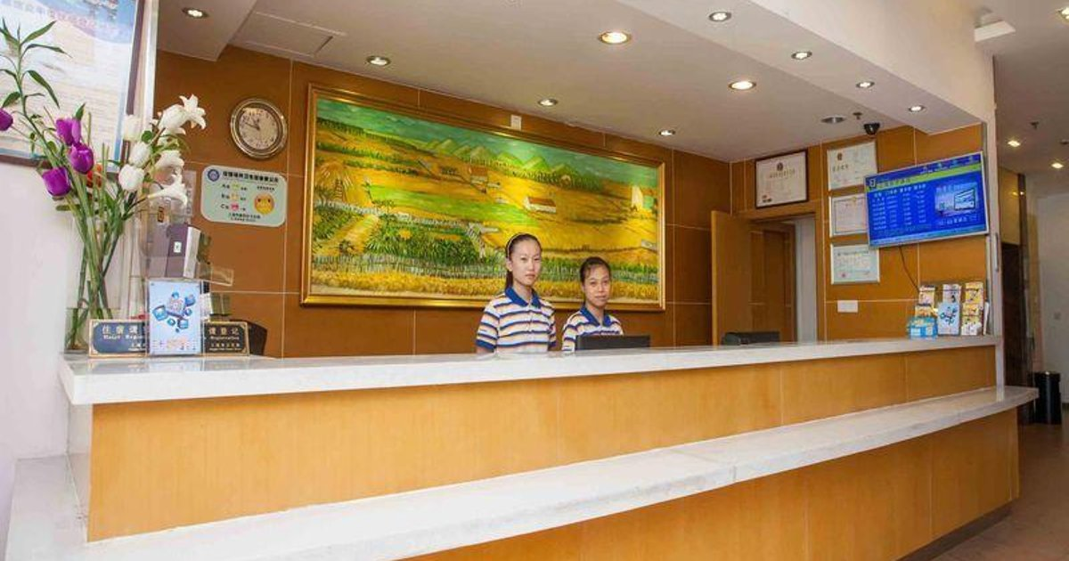 7 Days Inn Tianjin Binhai New Area Foreign Commodities Market