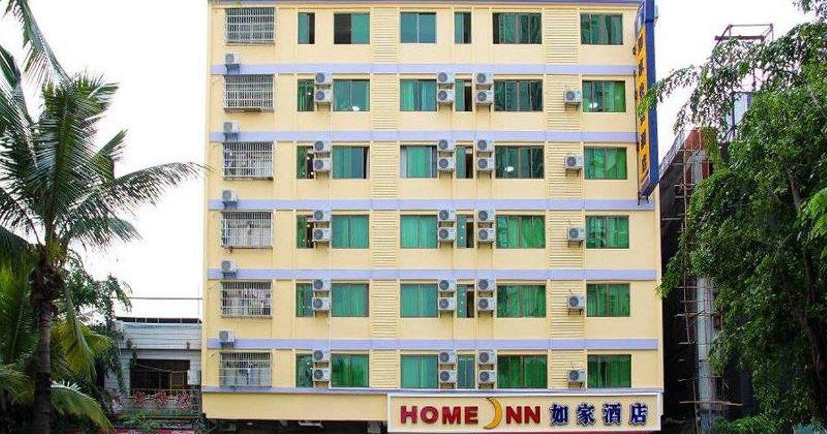 Home Inn Wenming Er Road