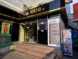 Seoul hotels with restaurants