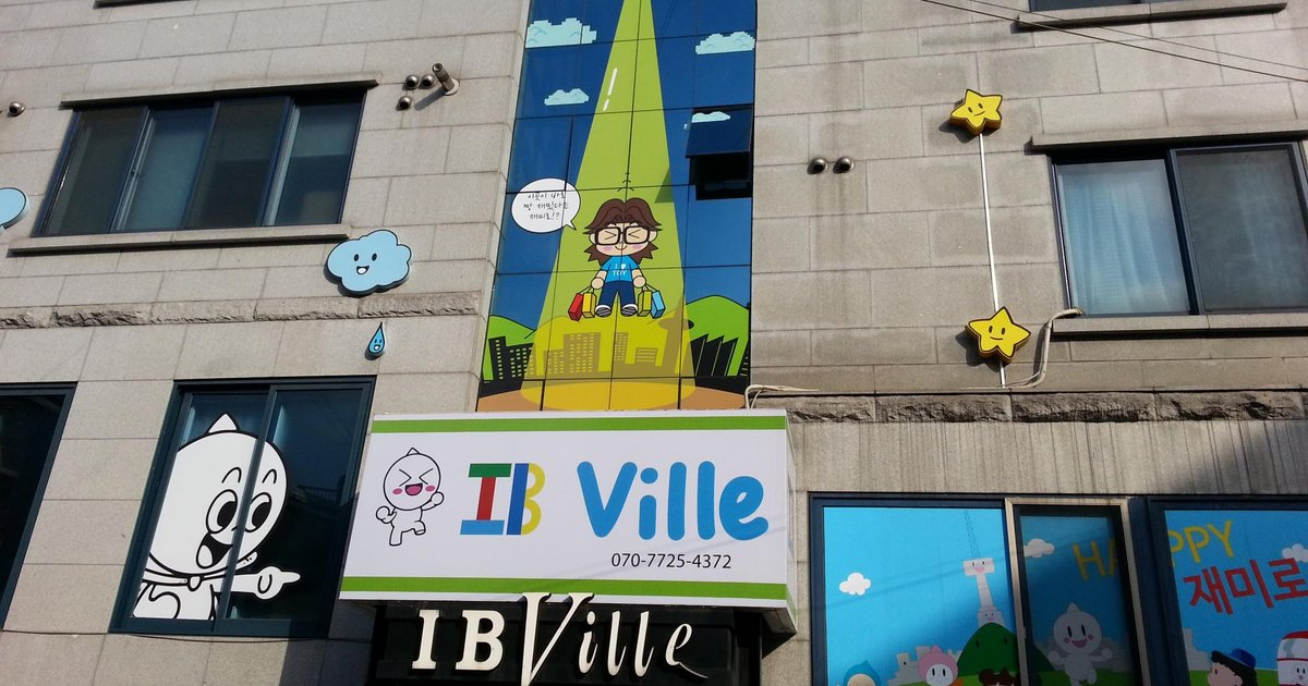 IB Ville Guesthouse Myeongdong