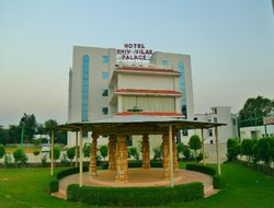 The most expensive Bharatpur hotels