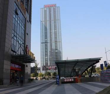 Crown Hotel Apartment Hangzhou Jin