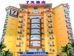 Chengcheng hotels with restaurants