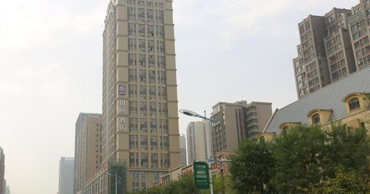 Xian Yitel Hotel City Government