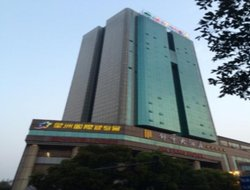 Nanchang hotels