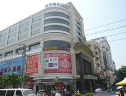 Danshui hotels with restaurants