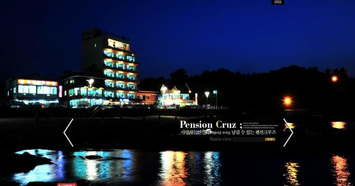Pension Cruz