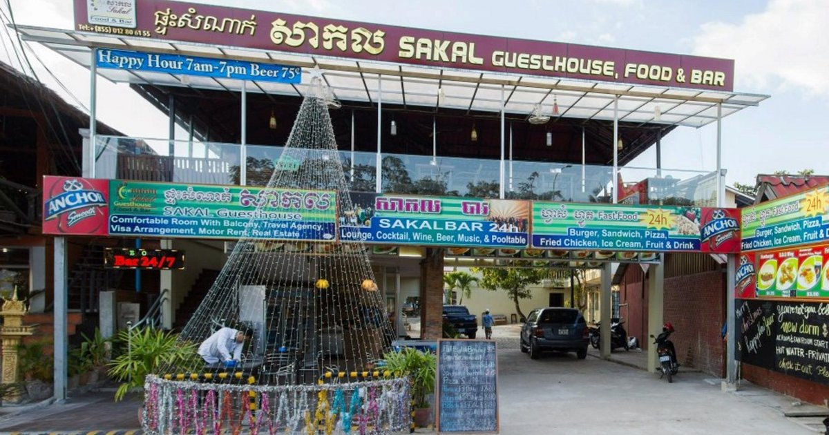 Sakal Guesthouse Restaurant & Bar