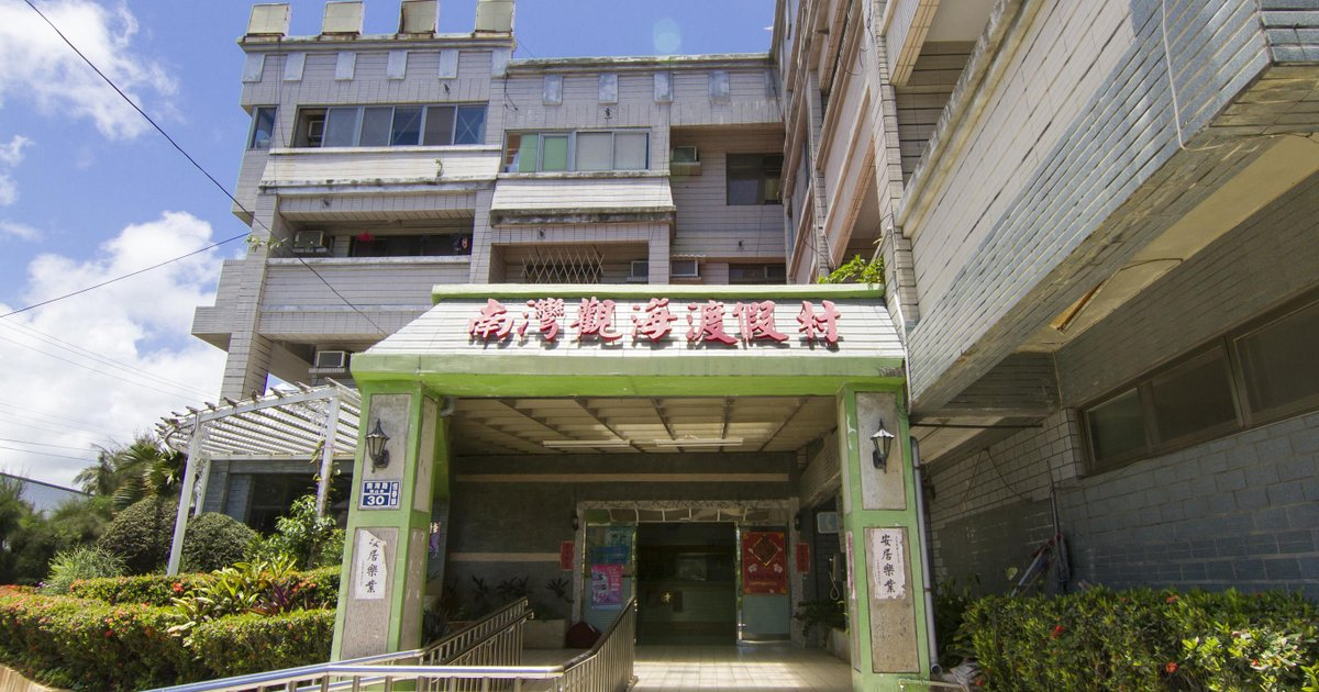 Dream Nanwan Hostel