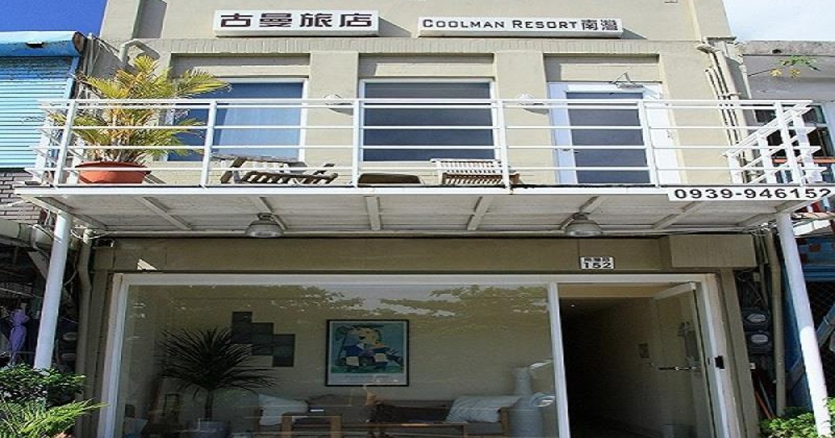 Coolman Resort