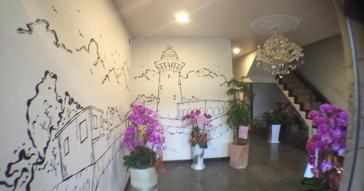 Hengchun Art Hostel