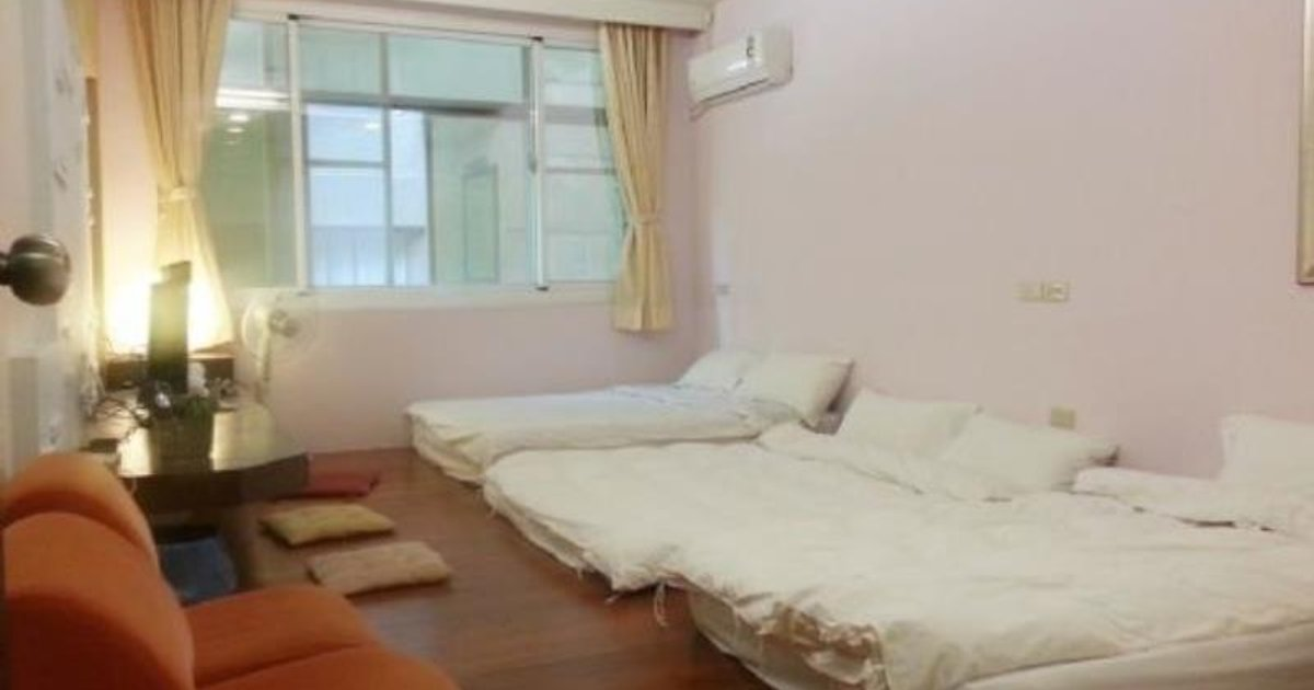 Islow Sofa Guest House