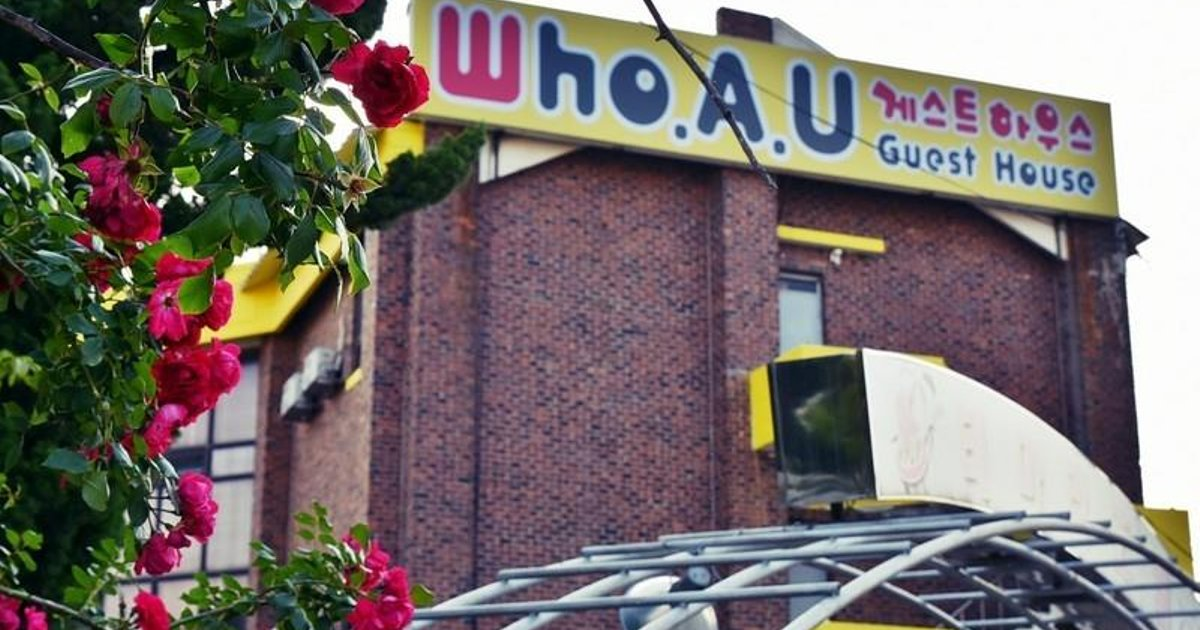 Who.A.U. Guesthouse