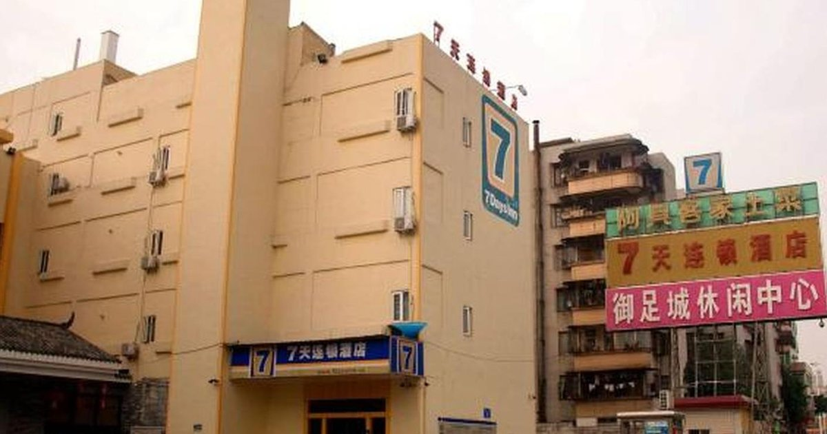 7Days Inn Foshan Nanhai Square Haisan Road RT-Mart