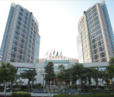 Wanjia International Hotel