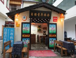 Pets-friendly hotels in Jiuzhaigou