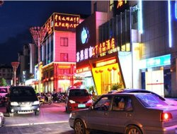 Gengcheng hotels with restaurants