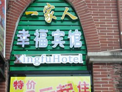Pets-friendly hotels in Nanning