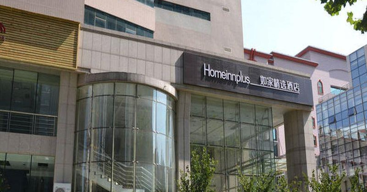 Home Inn Plus Dalian Wanda Plaza High-Tech Zone
