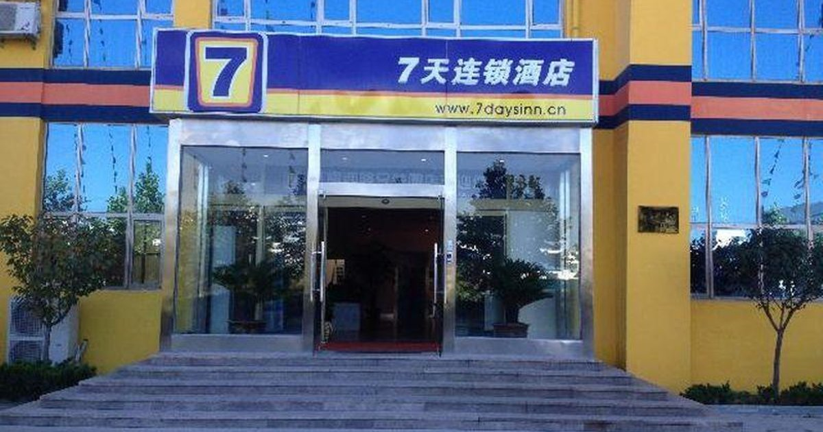 7Days Inn Yantai Zhifu District West Hongqi Road Zhichuyuan Road