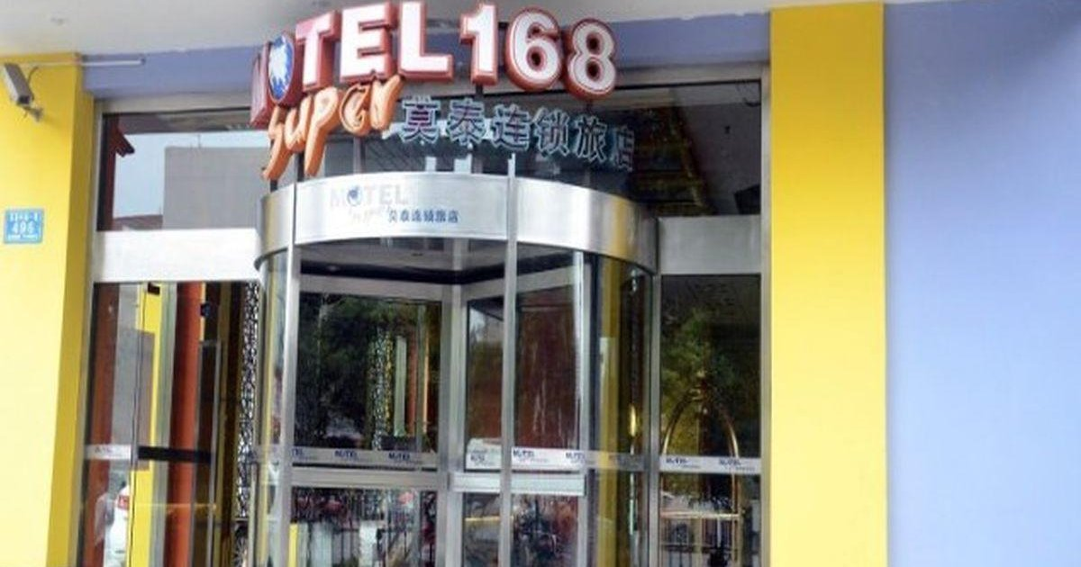Motel 168 Changsha Furong Branch
