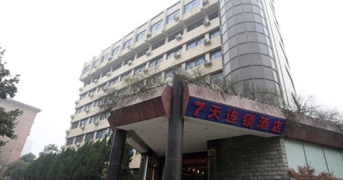 7Days Inn Changsha Jingwanzi