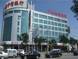 Hohhot hotels with restaurants