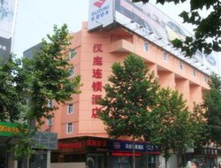 Lianyungang hotels with restaurants