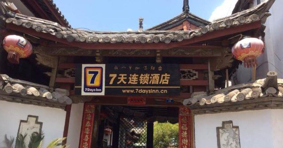 7Days Inn Lijiang Old Town Center