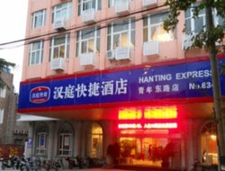 Top-10 hotels in the center of Nantong
