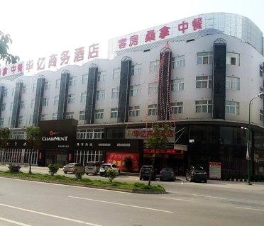Huayi Business Hotel