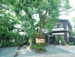 The most expensive Gotemba hotels