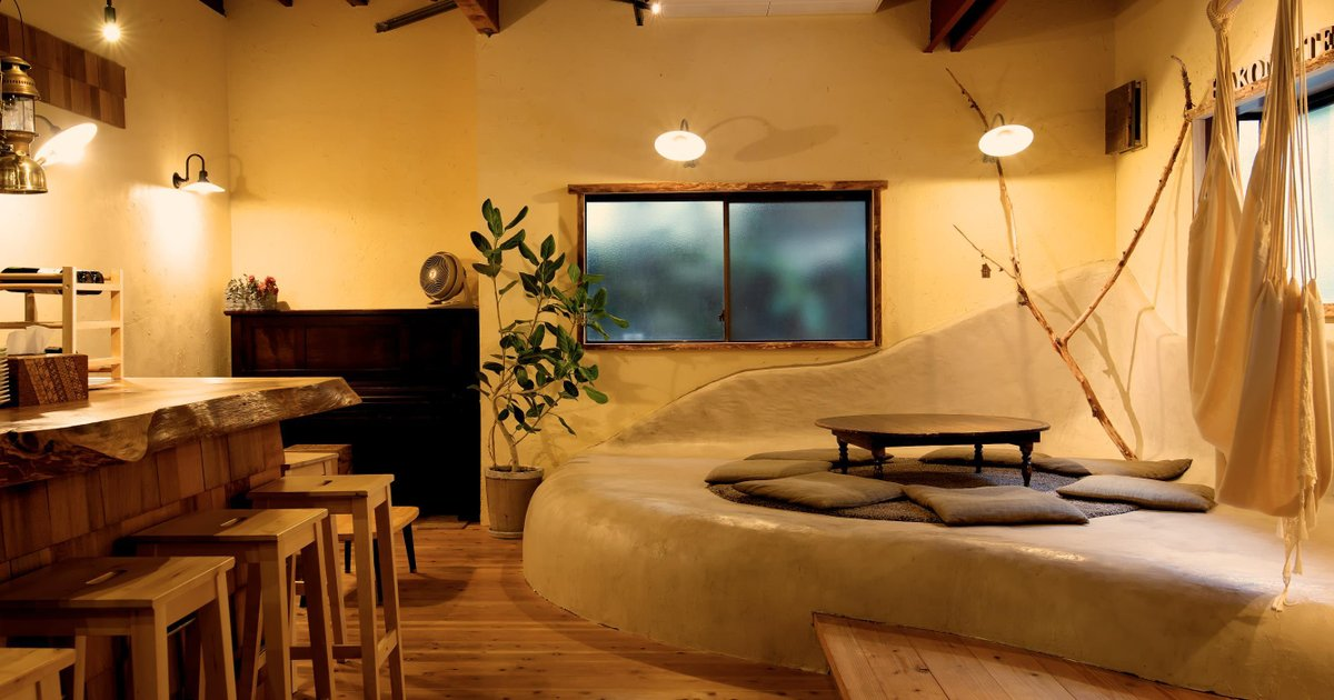 Onsen Guesthouse HAKONE TENT