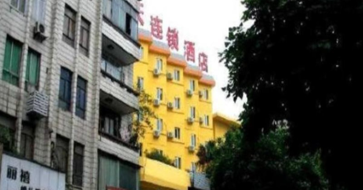 7Days Inn Zigong Ziyou Road Caideng Park Branch