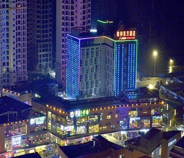 GreenTree Eastern SiChuan ZiGong Huashang International City Huichuan Road Hotel