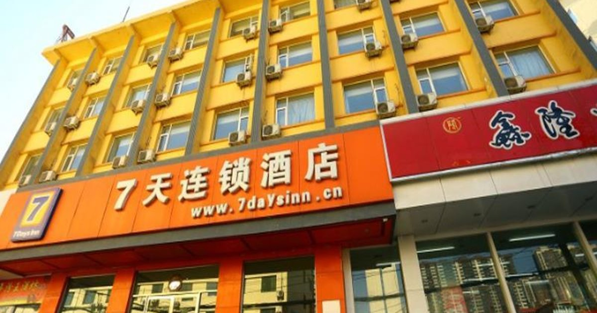 7Days Inn Taiyuan Jiefang Road Wanda Plaza