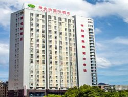 The most popular Taiyuan hotels