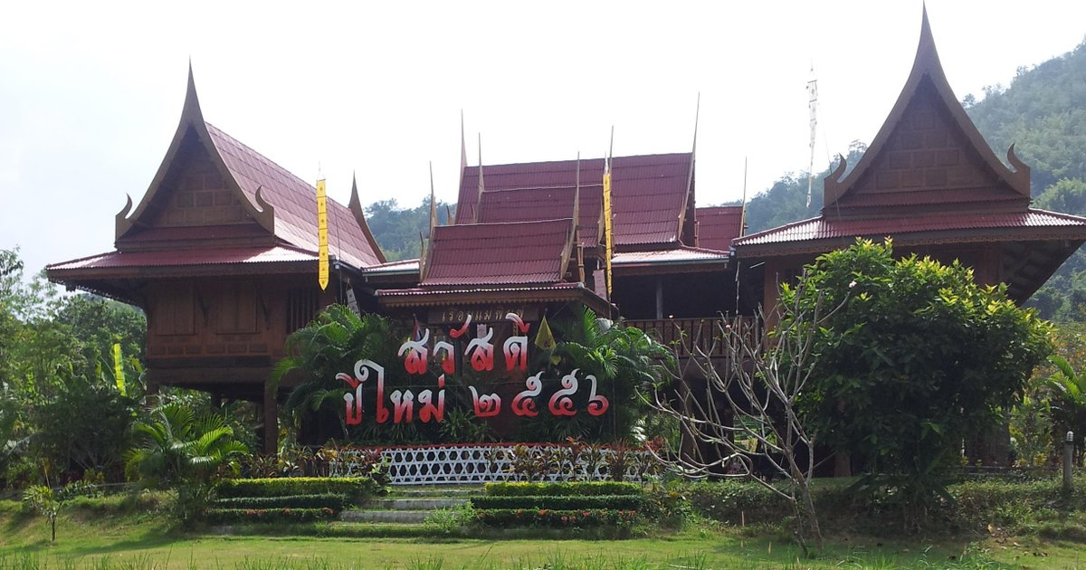 Lom Rak Resort