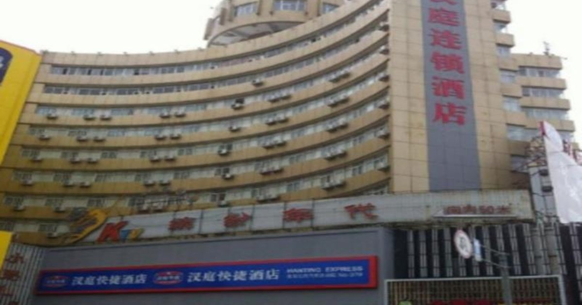 GreenTree Inn Jiangsu Huaian Bus Station North Huaihai Road Business Hotel