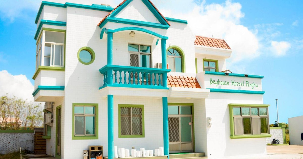 Bayhouse Hostel Penghu