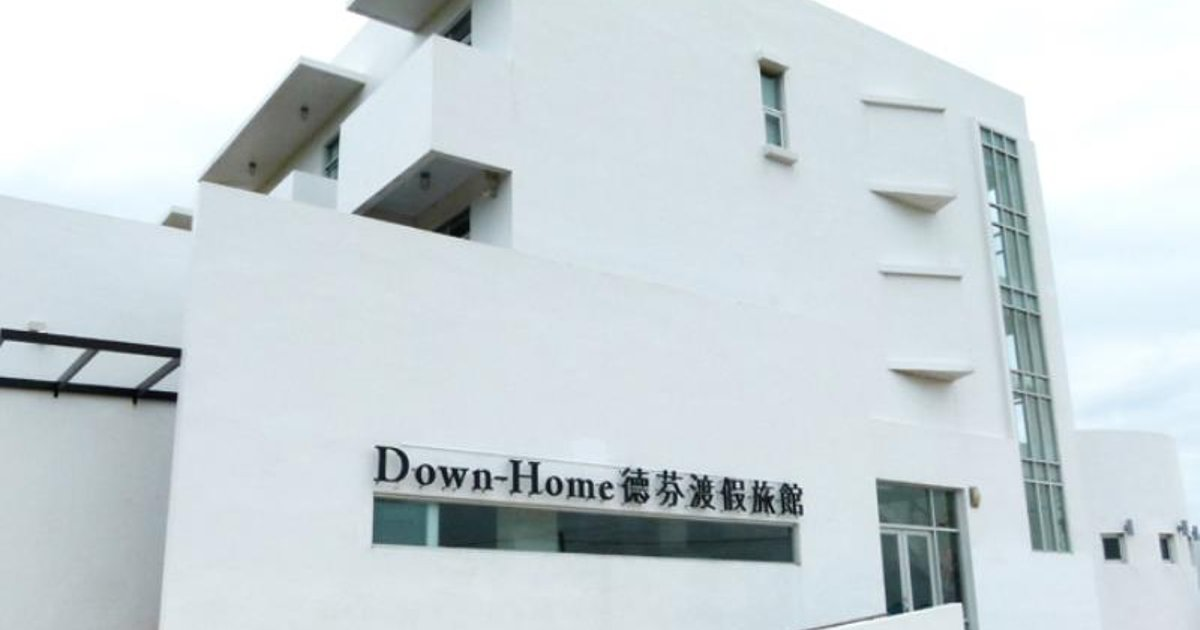 Jibei Down-Home Hotel