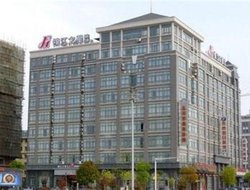 Yancheng hotels with restaurants