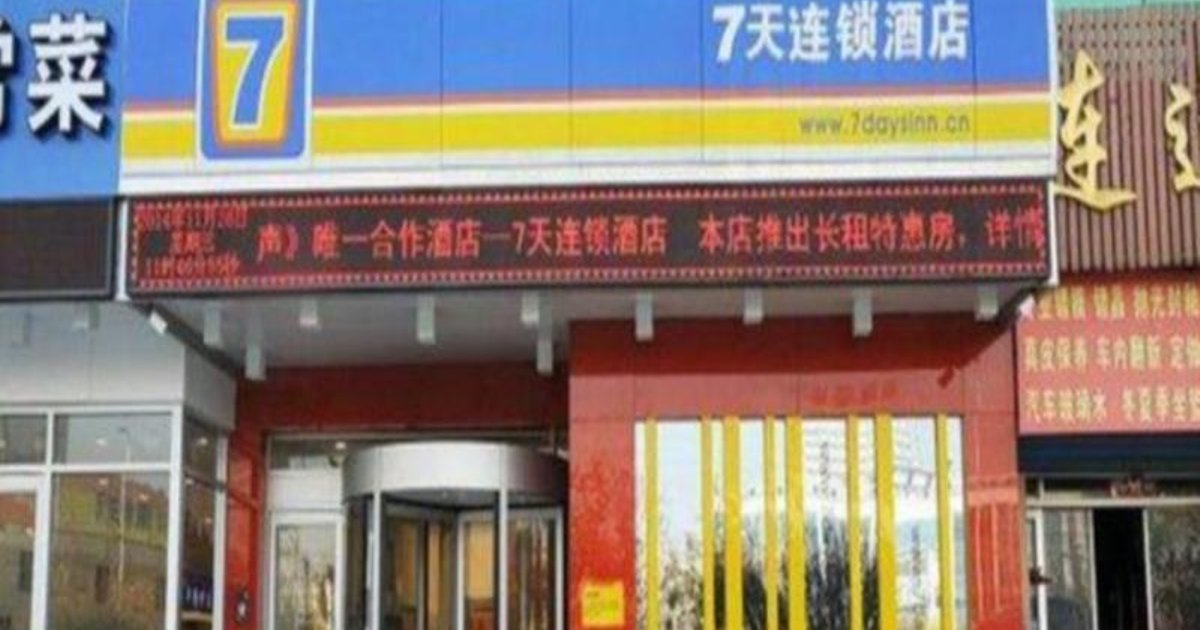 7Days Inn Dongying Dongcheng Yunhe Road Mobile Square