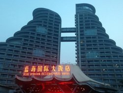 Rizhao hotels with sea view