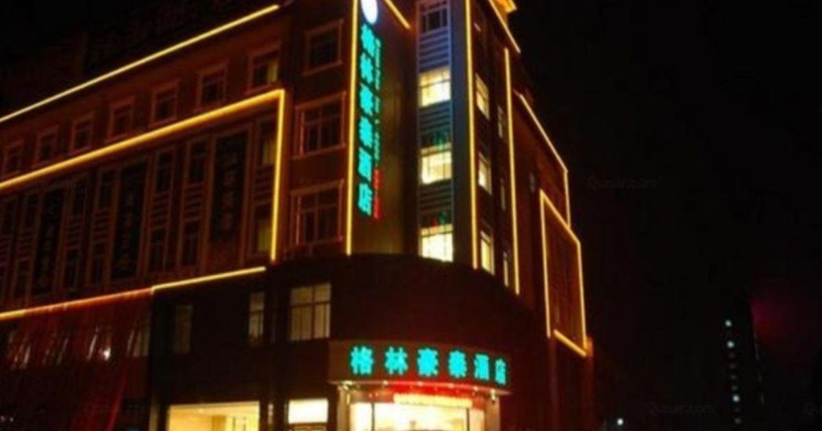 GreenTree Inn Anhui Chuzhou Dingyuan Chengdong New District Business Hotel