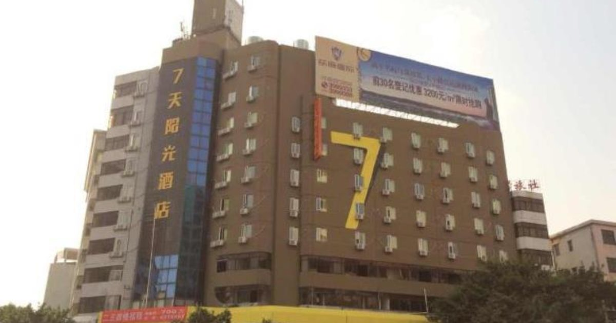7Days Inn Yunfu Luoding Central