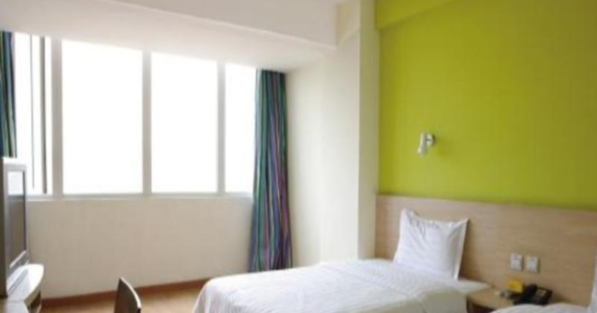 7Days Inn Zunyi Beijing Road