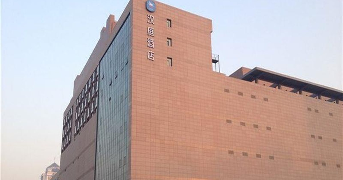 Hanting Hotel Hebi Yulong Love City Branch